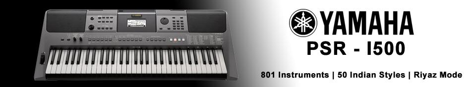 Yamaha I500
